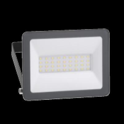LED REFLEKTOR MUREVA 20W 6500K IP65