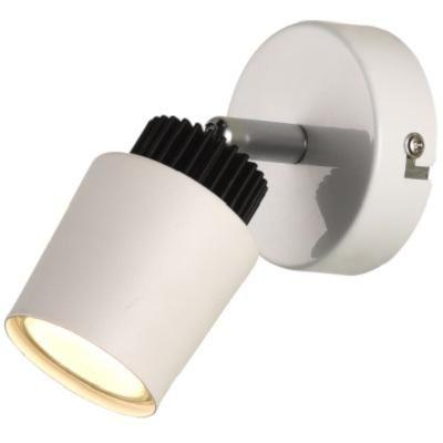 SPOT fali 1×50W GU10 feh/fém fényes