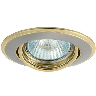 Mennyezeti spot lámpatest HORN 12V 50W